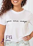 """Модная белая футболка с надписью """"Magic"""", фото 4"""