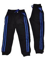 Брюки спортивные для мальчиков,утепленные.Детская  одежда оптом.