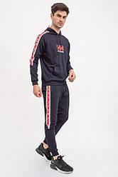 Спорт костюм мужской 119R766 цвет Темно-синий
