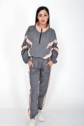 Спорт костюм женский 103R8154A цвет Серо-розовый