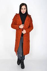 Кардиган женский 103R507 цвет Терракотовый