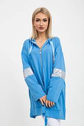 Кофта-кардиган 133R7866 цвет Голубой