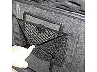 Карман навесной HMD в авто Черный (327-17021196)