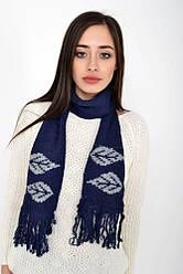 Шарф женский 103R067 цвет Сине-серый