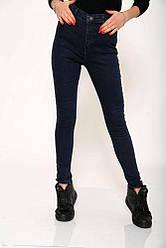 Джинсы женские 103R057-251 цвет Темно-синий