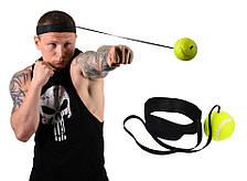 Тренажер для боксу FIGHT BALL файт бол тенісний м'ячик на гумці