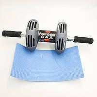 Колесо для пресса гимнастический ролик с возвратом двойного действия с ковриком Power Stretch Roller