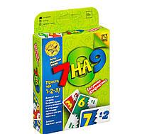 Настольная игра 7 на 9 7 ate 9 MAG116357