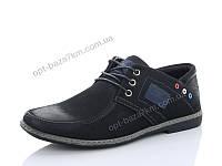 """Туфли детские """"PALIAMENT"""" D5207 (36-41) - купить оптом на 7км в одессе"""