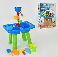 Многоцелевой игровой столик для песка и воды HG 665 с аксессуарами