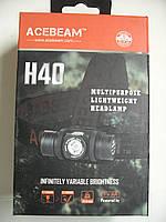 Налобный фонарик Acebeam H40 Cree XP-L HD