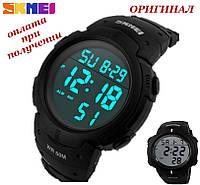 Часы мужские спортивные SKMEI 1068 водонепроницаемые ударопрочные ОРИГИНАЛ