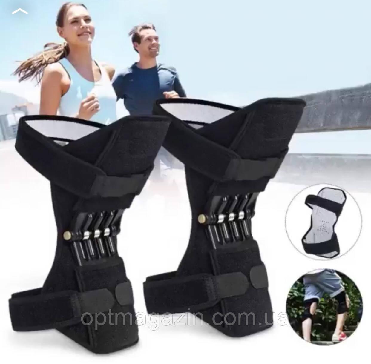 Наколенник Power Knee Defenders\ Пружинные наколенники\ Коленные стабилизаторы