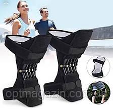 Наколінник Power Knee Defenders\ Пружинні наколінники\ Колінні стабілізатори