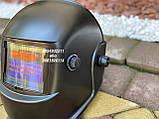 Сварочная маска хамелеон Forte MC-3500, фото 2