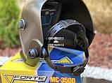 Сварочная маска хамелеон Forte MC-3500, фото 3