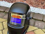 Сварочная маска хамелеон Forte MC-3500, фото 9
