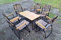 """Складная мебель для пикника """" Турист"""" (стол 1 метр+ 6 кресел) в чехле"""