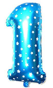 Шарик цифра 1 Один синий со звездами фольгированный Размер 65 см