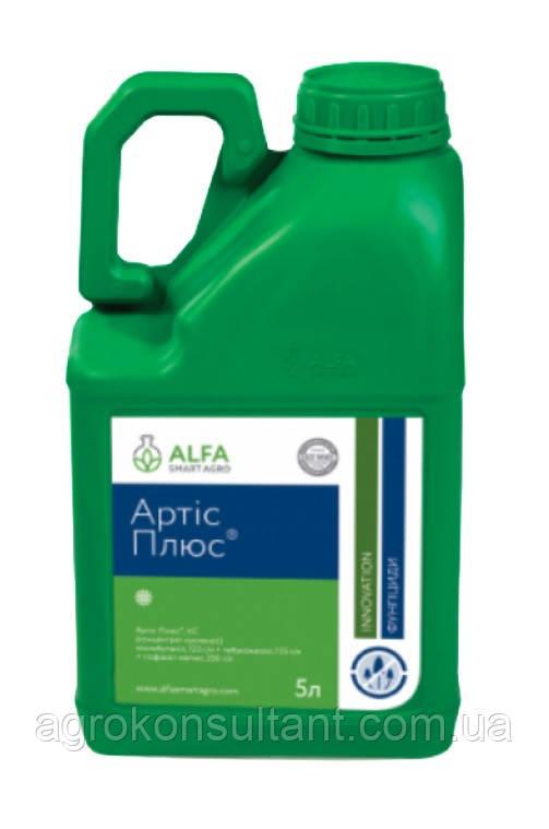 Артис Плюс, 5л - фунгицид (миклобутанил 125 г/л + тебуконазол 125 г/л + тиофанат-метил, 250 г/л)