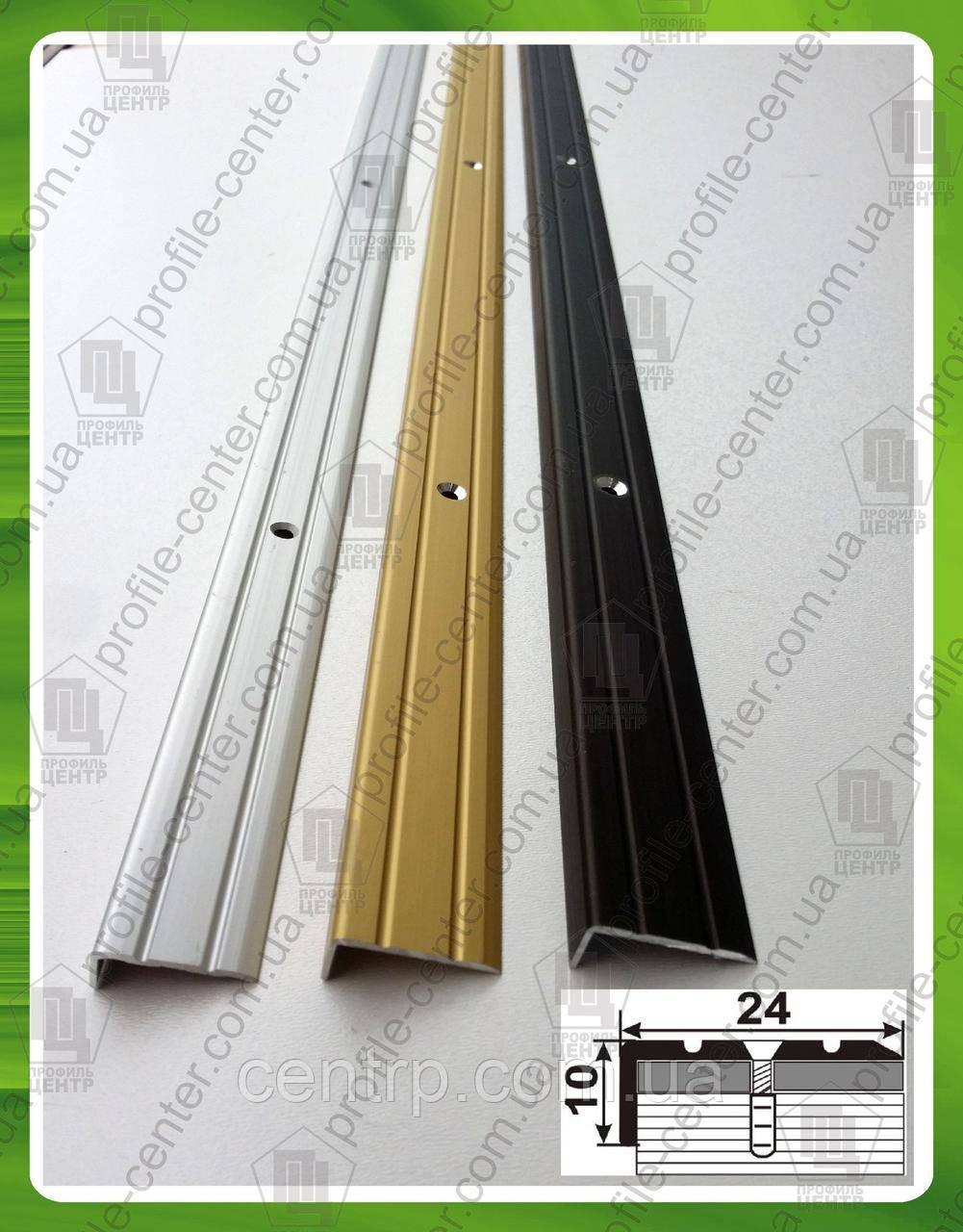 Угловой алюминиевый порожек 24*10. УЛ 120 анод
