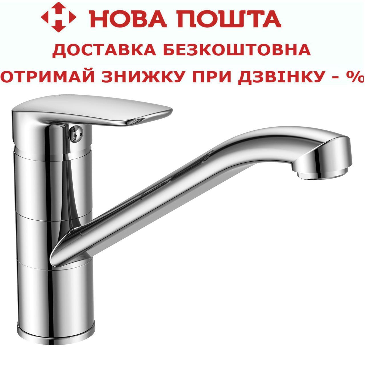 Кухонный смеситель Imprese Praha New