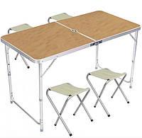 🔝 Складной стол для пикника + 4 стула, Folding table, светлое дерево, алюминиевый расскладной столик   🎁%🚚