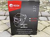 Сварочная маска хамелеон Edon ED-20000, фото 6