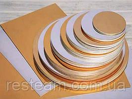 Подложка для торта круглая   9 см золото-серебро