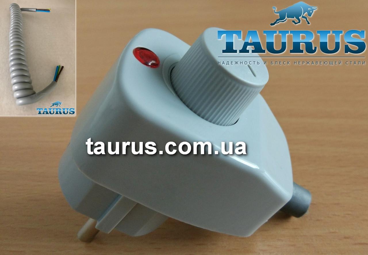 Серый регулятор на вилке, мощность до 500W + индикатор + провод серый спиральный. Диммер. ТАУРУС Украина
