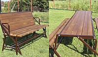 Cкамейка трансформер Гармония 3 в 1 (мебель для дачи) - 180 см