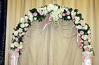 Арка для выездной церемонии, прокат арки на свадьбу