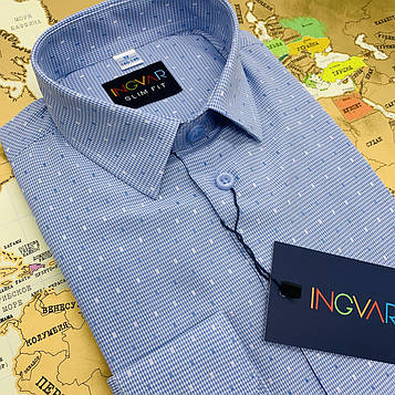 Рубашка голубая структурная . INGVAR