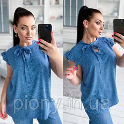 Женская Блузка с завязками Батал