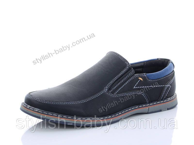 Подростковая обувь 2019 оптом. Подростковые школьные туфли бренда Paliament для мальчиков (рр. с 36 по 41)
