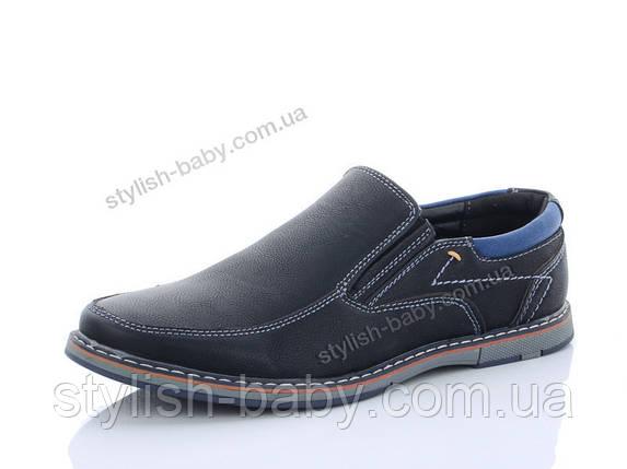 Подростковая обувь 2019 оптом. Подростковые школьные туфли бренда Paliament для мальчиков (рр. с 36 по 41), фото 2