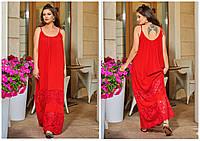 Красивый женский сарафан с вставками гипюра супербатал красный