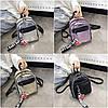 Женский рюкзак мини с брелком M+Love 🎁 В подарок браслет и кукла, фото 10