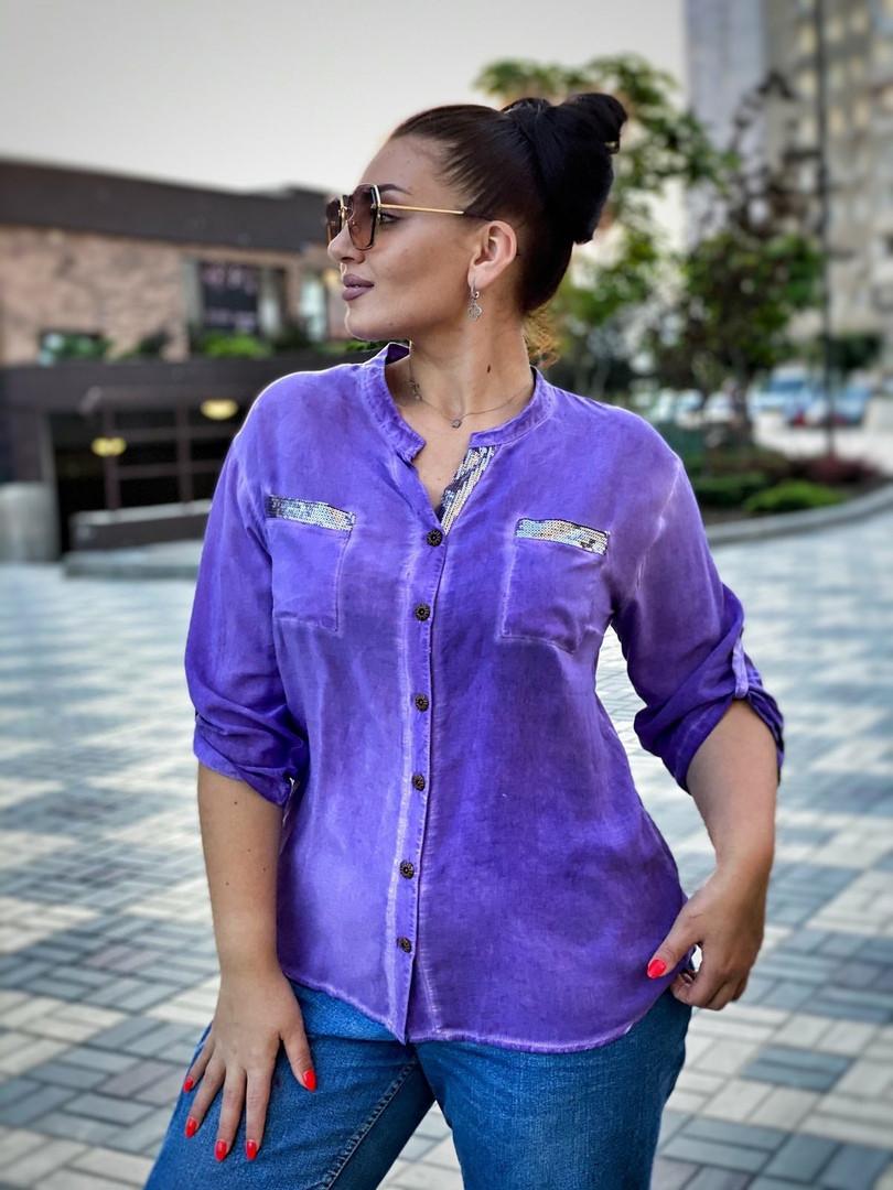 Стильная легкая удобная женская рубашка лилового цвета.