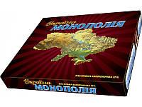 """Игра настольная """"Монополия Украина"""" ОСТАПЕНКО"""