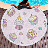 "Пляжное полотенце круглое, коврик с бахрамой ""Беж""  150см, фото 3"