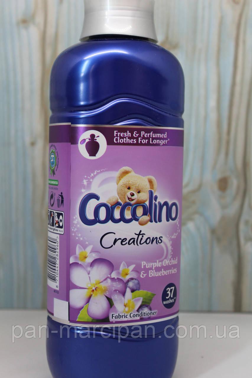 Ополіскувач Coccolino Creations Purple Orchid & Blueberries 925 мл (37пр)