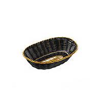 Хлебница Winco овальная плетеная Черный 10170, КОД: 1627092