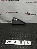 ZP0493 781273NF0A  Треугольник заглушка крыла Nissan Leaf зад L www.avtopazl.com.ua