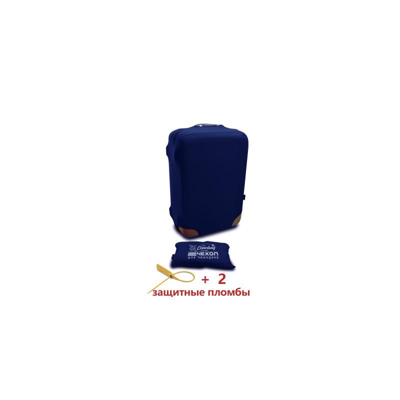Чехол полиэстер на чемодан S т.синий Высота 45-55см Coverbag CvP0207S