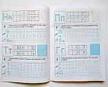 Прописи друковані літери 4-6 років з наліпками. (Торсінг), фото 5