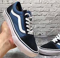 Мужские кеды Vans Ванс Old Skool Blue лето-весна-осень. Живое фото. Реплика