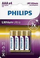 Батарейки Philips Lithium Ultra AАA 4 шт
