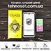 Защитное Стекло Full Strong iPhone 7/8 black