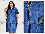 Турецкое х/б джинсовое платье с коротким рукавом Размеры евро 52\54\56\58\60, фото 2